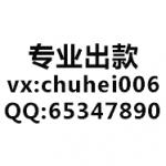 Profile photo of chuhei006