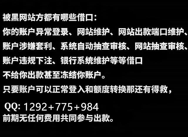 Q1292775984(5)