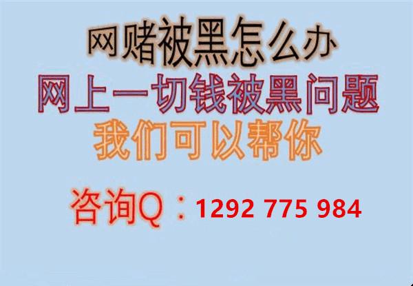 q1292775984-47