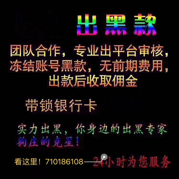 微信图片_20200208005621