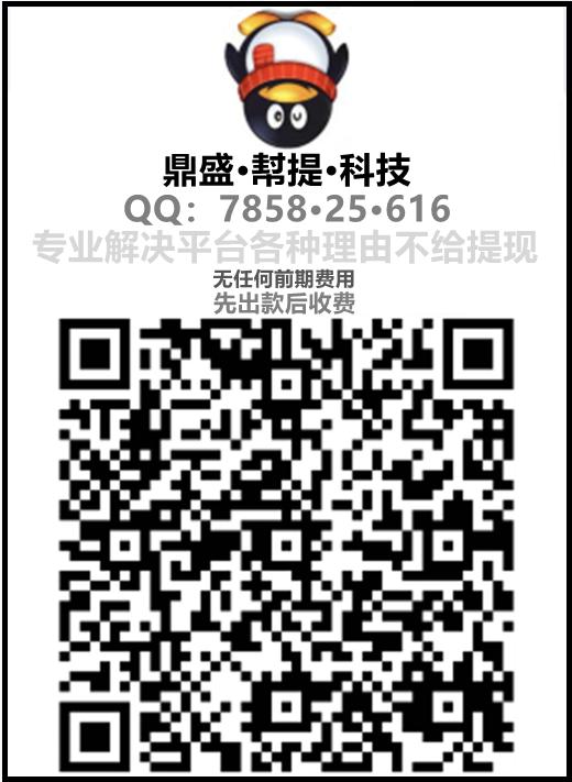 QQ图片20210901153453_副本